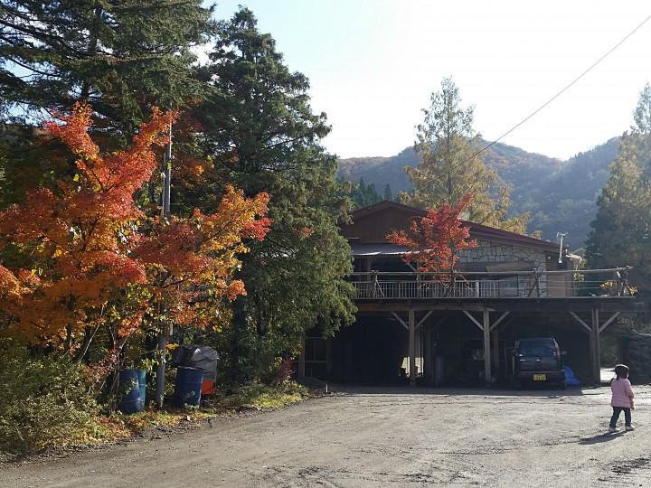 エコラの森保養所
