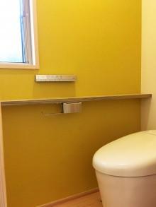 カラークロスのトイレ