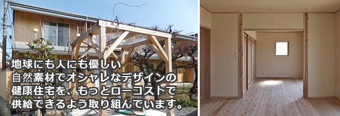 建材ナビ 2015年春号