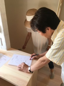 引渡証明書にサイン