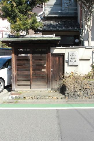 旧事務所門扉