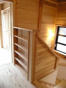 階段手摺 本棚