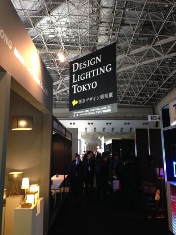 東京デザイン照明展